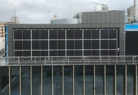 BIPV Solar Facade - Adelaide CBD High School